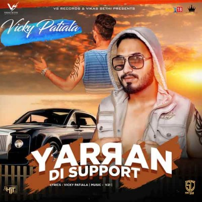 Yarran Di Support