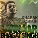 Sarkaar Vs Bhagat Si...