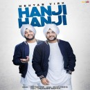 Hanji Hanji