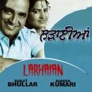 Larhaian