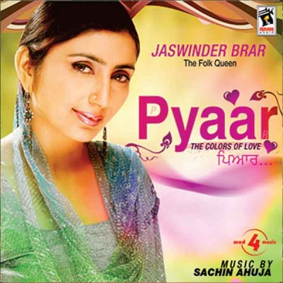 Pyaar The Colors Of Love