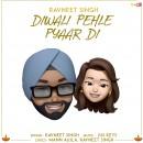 Diwali Pehle Pyaar D...