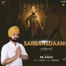 Sarbansdaani