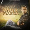 Mull Pyar Da