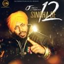 Singha De 12