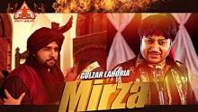 Gulzar Lahoria - Mir...