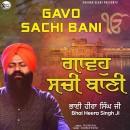 Gavo Sachi Bani