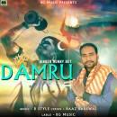 Damru