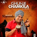 Goonje Chamkila