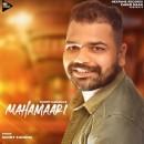 Mahamaari