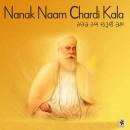 Nanak Naam Chardikal...