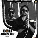 Boli Jaan De