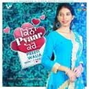Kinna Pyar Kare