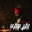 Harjai