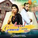 Anpad Ganwar