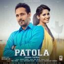 Patola 1