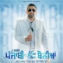 Punjabi New Style Bo...