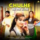 Chulhe Ke Me Jane