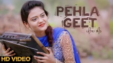 Preet Saroye - Pehla...