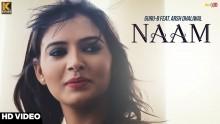 Guru-B - Naam