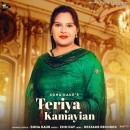 Teriya Kamayian