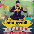 Aam Aadmi VS Leader