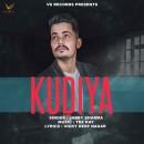 Kudiya