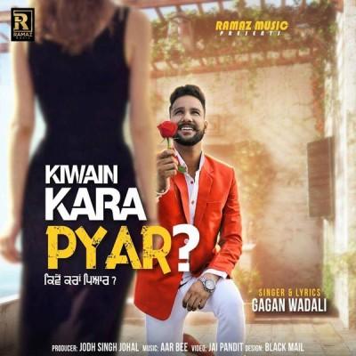 Kiwain Kara Pyar