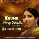 Khumb Vargi Bhabhi