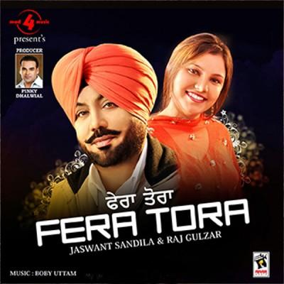 Fera Tora