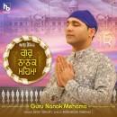 Guru Nanak Mehama