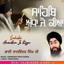Sahibi Aandha Jo Kiy...