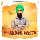 Khoon Naal Yaariyan