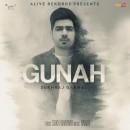 GUNAH