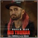 Iko Thokar