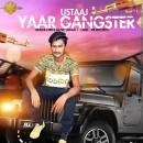 Yaar Gangster