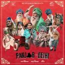 Panjab Weds Delhi
