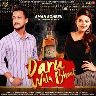 Daru Wala Bhoot