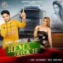 Hema Truck Te