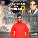 Savidhan To Pehlan