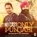 No Cast Only Punjabi