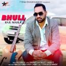 BHULL