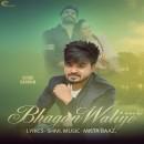 Bhagan Waliye