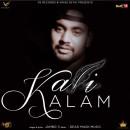 Kali Kalam