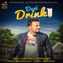 Desi Drink