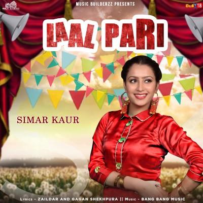 Laal Pari