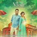 Viah Ton Baad