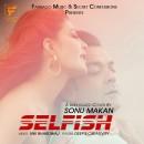 Selfish (Cover)