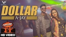 A-Jay - Dollar