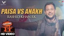 Rashid Khan RK - Pai...
